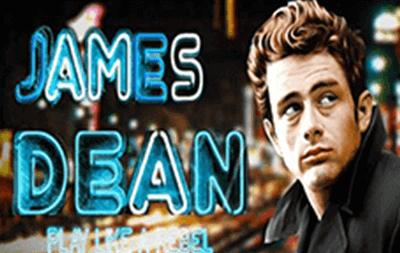 James Dean1