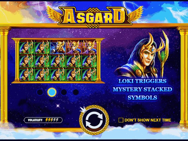 asgard iframe