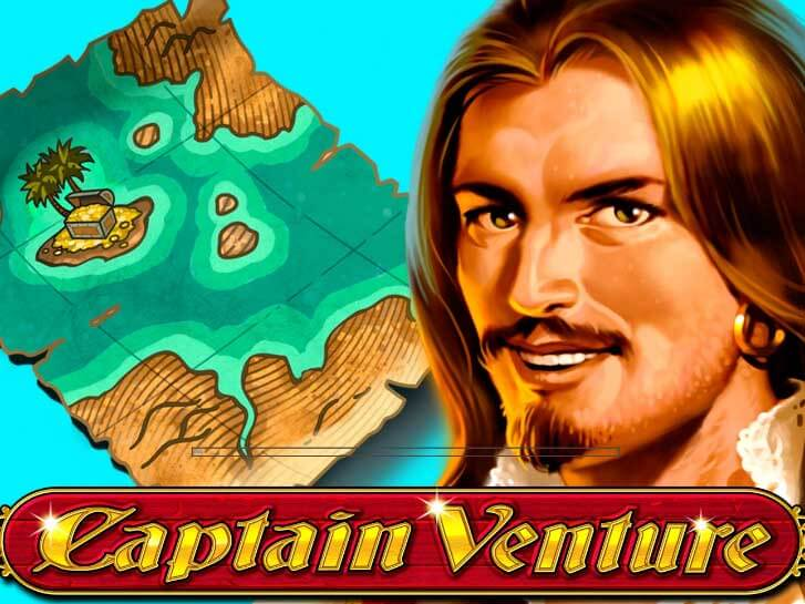 captain venture iframe